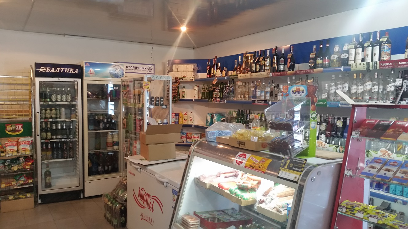 The convenience store in question. Booze, meat, ice cream all in the same place!